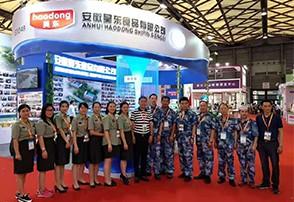 2017年昊东食品上海国际烘焙展开始啦!