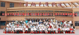 纪念抗日战争胜利七十周年,两岸将军书画展隆重开幕!