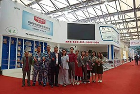2019年第22届中国国际烘焙展览会